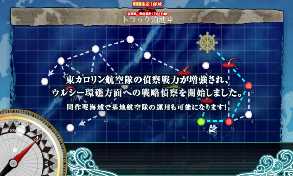 KanColle-170220-10291911.png