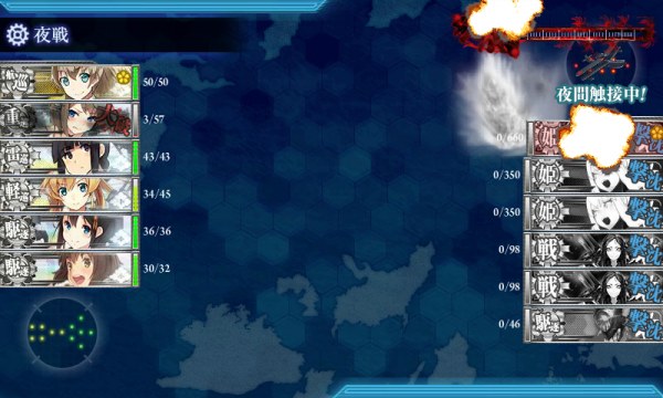 KanColle-170225-21243138.png