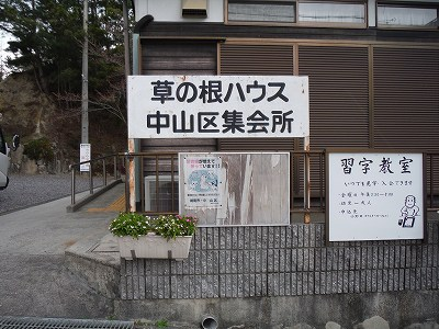 看板改修前(フィルム切文字)