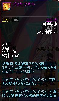 2017_04_02-02.jpg