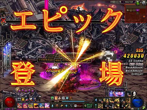 2017_04_02-04.jpg