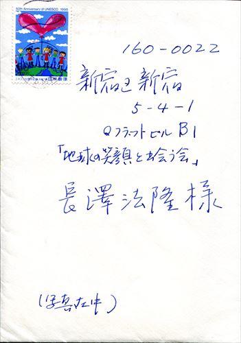 img325_R_20170404134227de5.jpg