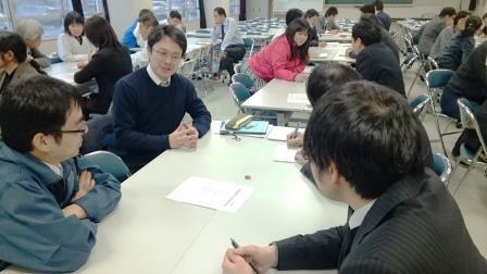 コンプライアンス研修03