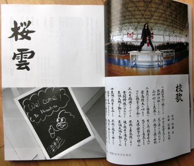 桜雲2017-02