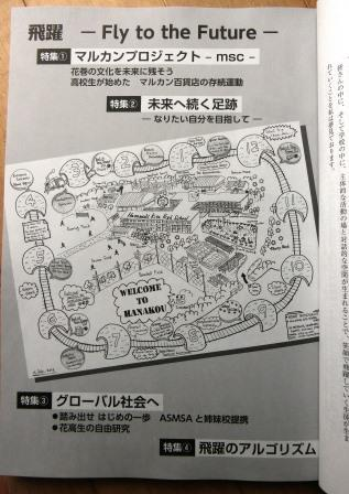 桜雲2017-03