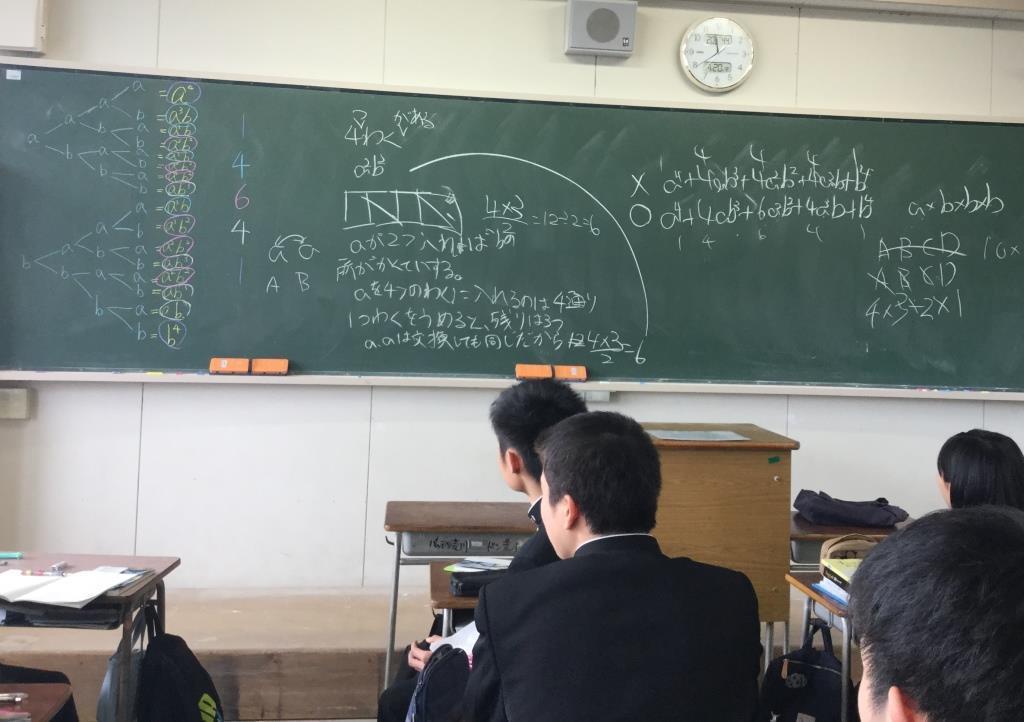 nikou4ji01LT.jpg