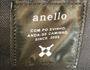 aneloロゴ