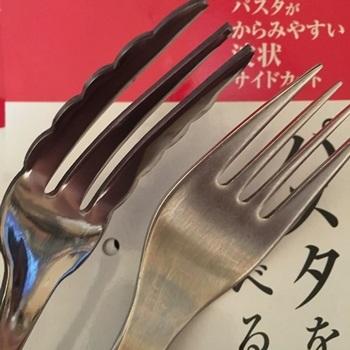 fork3.jpg