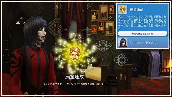 VampiresGP-Val10-16.jpg