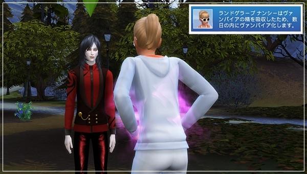 VampiresGP-Val10-19.jpg