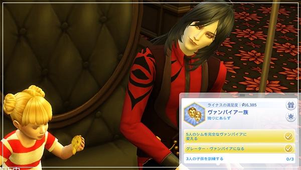VampiresGP-Val10-47.jpg