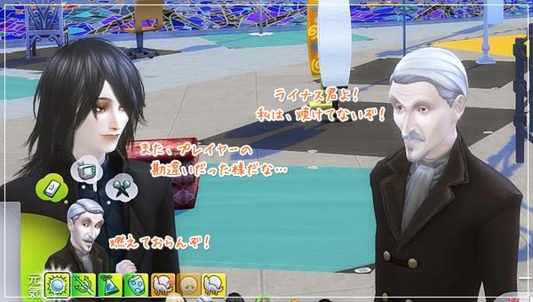 VampiresGP-Val13-32.jpg