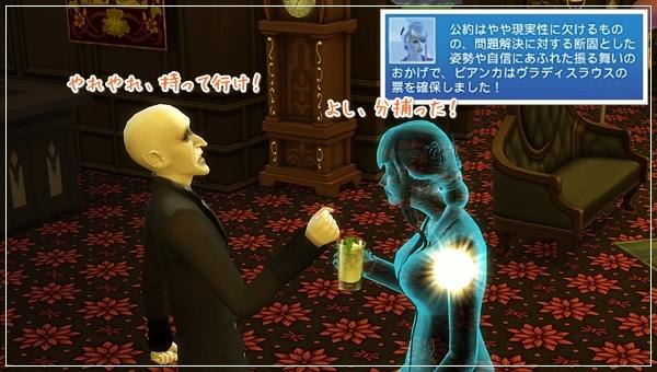 VampiresGP-Val13-6-1.jpg