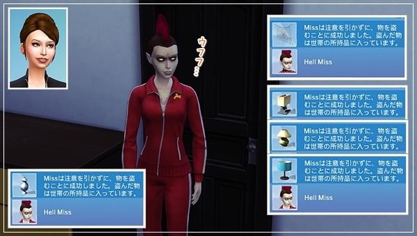 VampiresGP-Val14-15.jpg