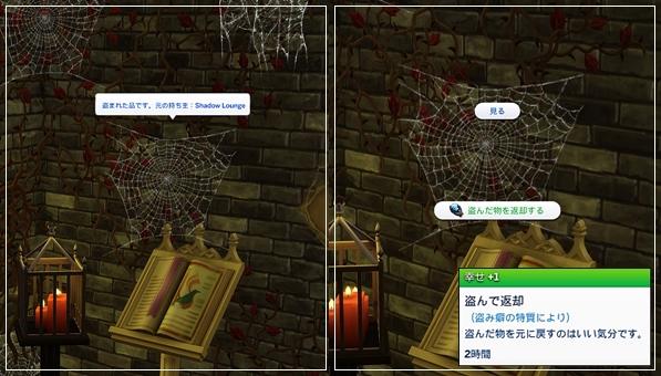 VampiresGP-Val14-17.jpg