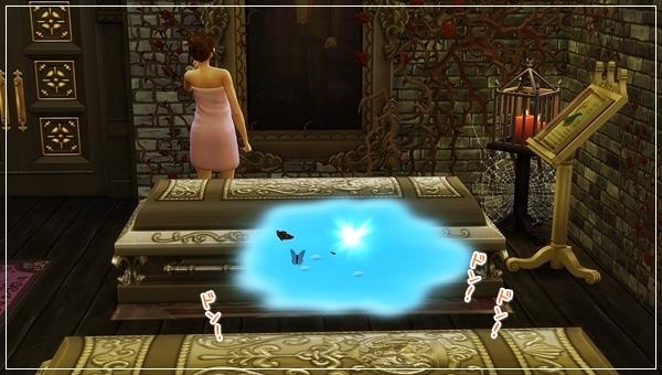 VampiresGP-Val14-20.jpg