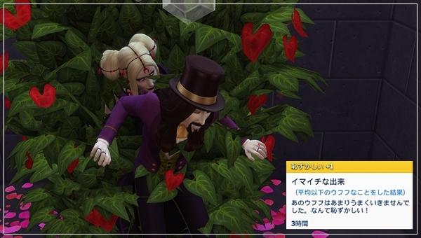 VampiresGP-Val14-38.jpg