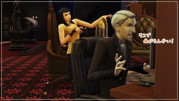VampiresGP-Val15-30.jpg