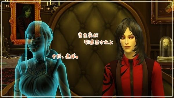 VampiresGP-Val7-40-1.jpg