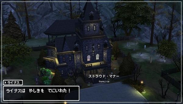 VampiresGP-Val7-43-.jpg