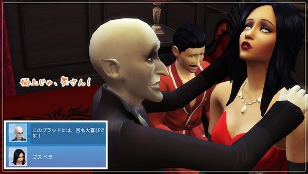 VampiresGP-Val8-23.jpg