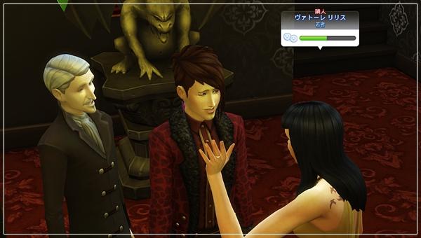 VampiresGP-Val8-5.jpg