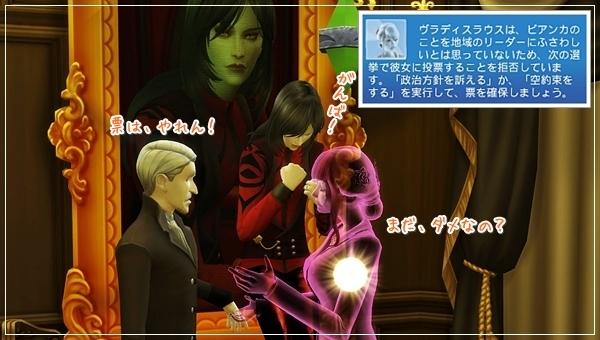 VampiresGP-Val9-20.jpg