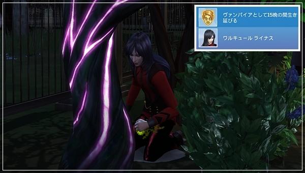 VampiresGP-Val9-23.jpg