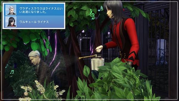 VampiresGP-Val9-24.jpg