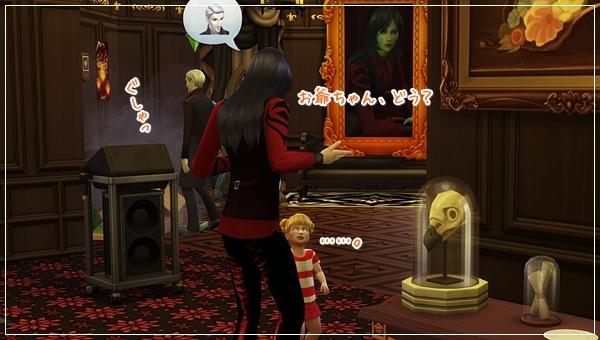 VampiresGP-Val9-26.jpg
