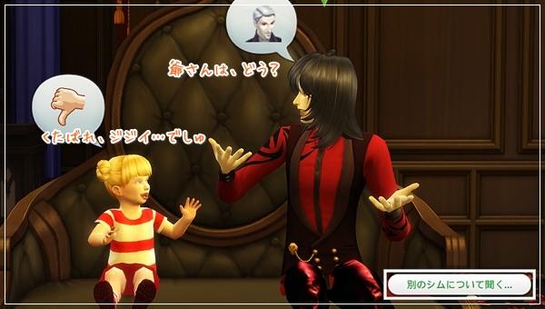 VampiresGP-Val9-27.jpg