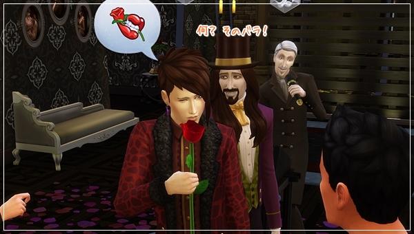 VampiresGP-Valv15-26.jpg