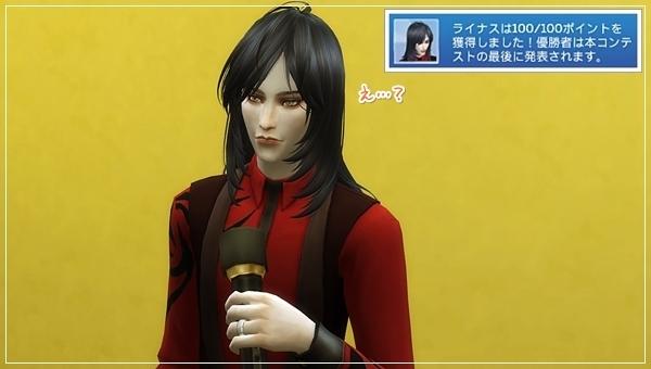 VampiresGP-Valv16-31.jpg