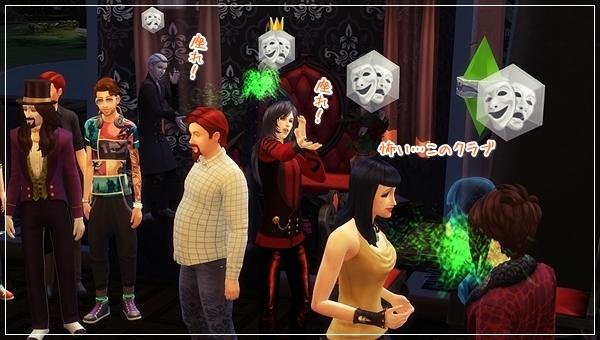 VampiresGP-Valv16-48.jpg