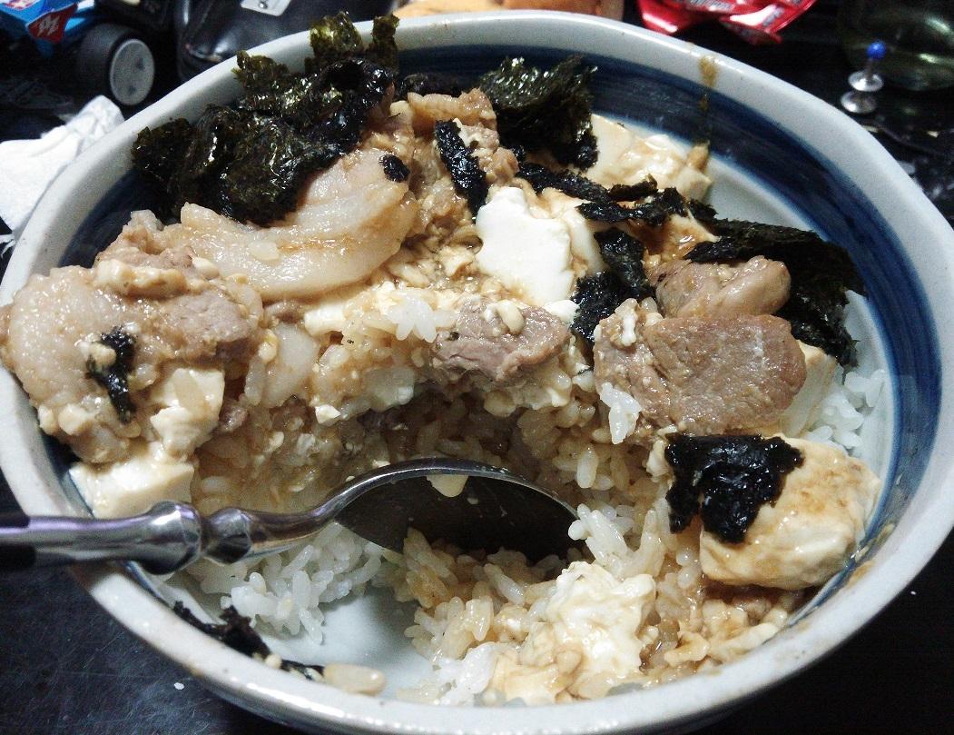 ④生姜焼き豆腐丼