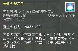 1_2017041422033138d.png