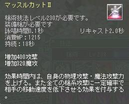 4_20170414220335a3d.png