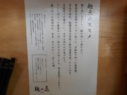 006-DSCN9609.jpg