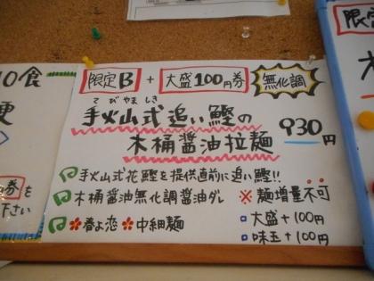 01-DSCN9801-001.jpg