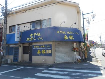 01-DSCN9856.jpg