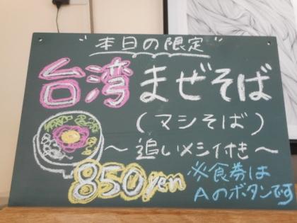 02-DSCN9408-001.jpg