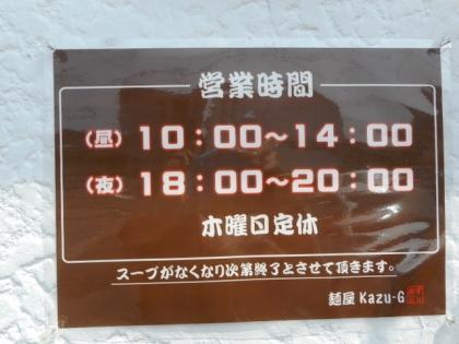 02-DSCN9838-001.jpg
