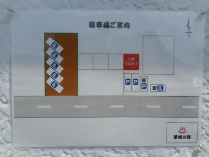 03-DSCN9839-001.jpg