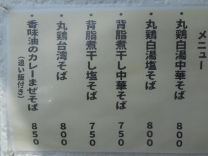 04-DSCN9840-001.jpg