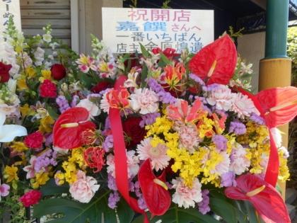 04-DSCN9859.jpg