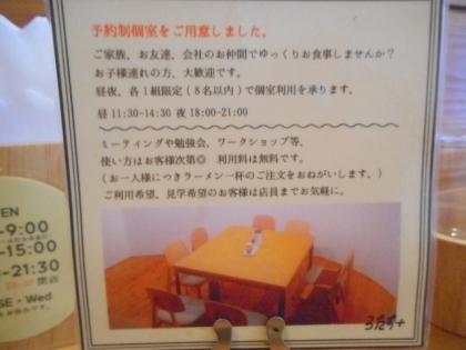 05-DSCN9411-001.jpg