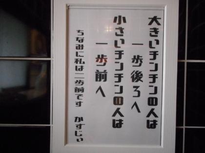 06-DSCN9842-001.jpg