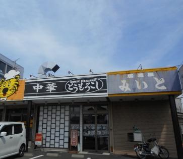 07-DSCN9738.jpg