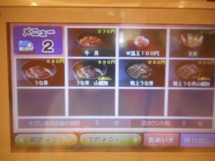 09-DSCN9809-001.jpg