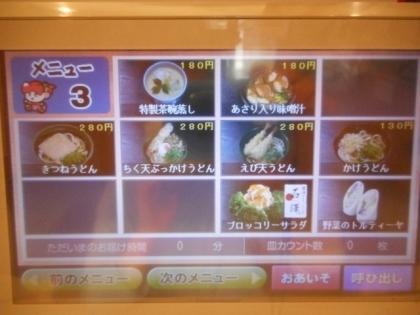 10-DSCN9810-001.jpg